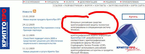 Проблема Open Source в России