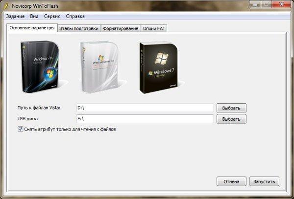 Устанавливаем Windows XP на нетбук без CD-ROM`а