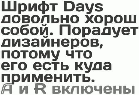 Добавляем шрифт в CSS-файле