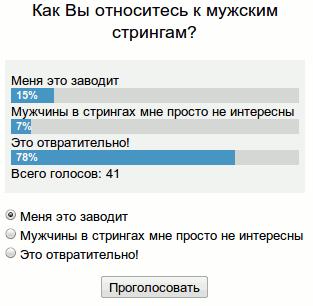 Плагин голосования в Textpattern