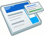 Динамическое размещение кода контекстной рекламы на Textpattern