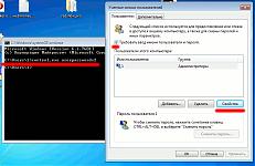 Как сменить имя пользователя в Windows 7 Начальная и любой другой редакции?