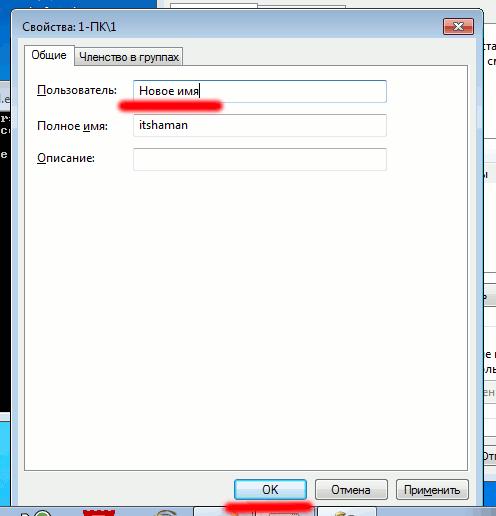 Как сменить имя и фамилию в вк на английский - 47b43